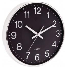 Wall Clock 38 cm Analogue Silver / Black